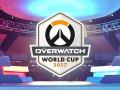 Определились все участники Overwatch World Cup 2017