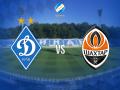 Динамо – Шахтер 2:1 онлайн трансляция матча