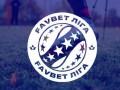 Днепр-1 согласился с переносом матча против Динамо в Киев
