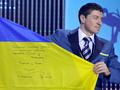 Украинские олимпийцы прибыли в Ванкувер