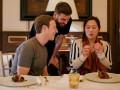 Защитник Барселоны повстречался с основателем Facebook