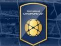 Международный Кубок чемпионов отменили из-за коронавируса