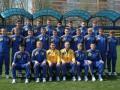 Юношеская сборная Украины выиграла Кубок Федерации