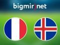 Франция - Исландия 5:2 Трансляция матча 1/4 финала Евро-2016