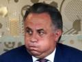 Министр спорта России заявил, что сборная по футболу распущена