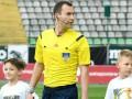 Полуфинальные матчи Кубка Украины обслужат Козыряцкий и Пасхал