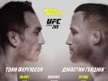 UFC 249: главный бой весны
