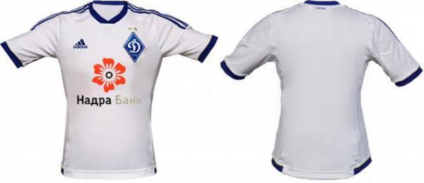 Возможный новый логотип на футболке команды Динамо