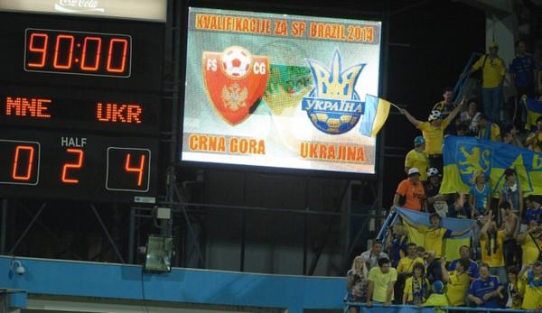 Украина разгромила Черногорию