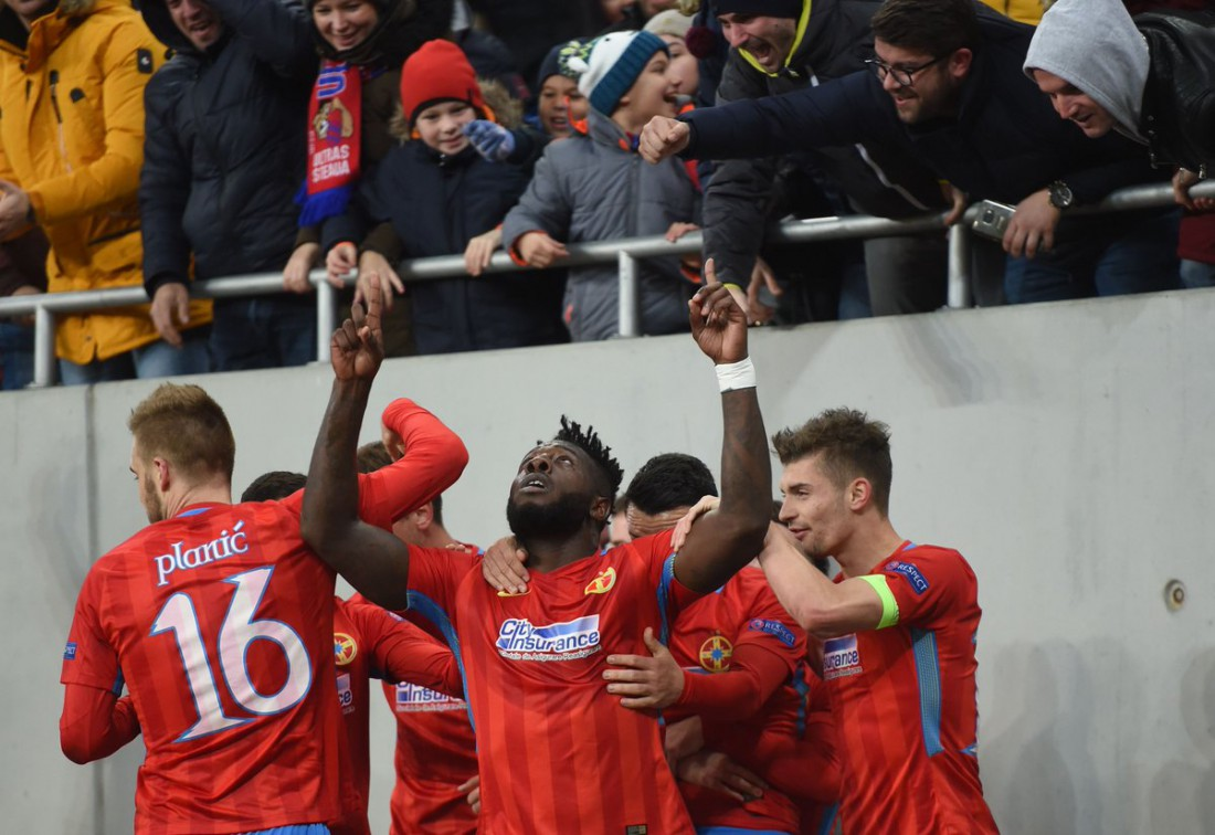 Бухарестский Стяуа обыграл Лацио в матче 1/16 финала Лиги Европы