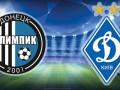 Олимпик - Динамо: Где смотреть матч чемпионата Украины