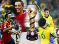 Бразилия - Испания: Где смотреть финал Кубка Конфедераций 2013