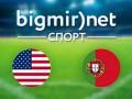 США – Португалия: Где смотреть матч Чемпионата мира по футболу 2014