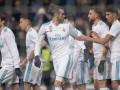 Футболисты Реала получили по 1 миллиону евро бонусов