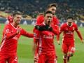 Динамо Киев - Бенфика 0:2 Видео голов и обзор матча Лиги чемпионов