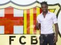 Алекс Сонг официально подписал контракт с Барселоной