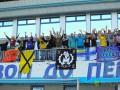 Птички, фаны и футбол: Как Металлист в Киеве Севастополь переиграл (фото)