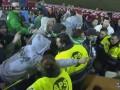 Фанаты Расинга во время матча Кубка Испании атаковали президента клуба (ВИДЕО)