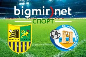 Металлист – Севастополь – онлайн трансляция матча чемпионата Украины