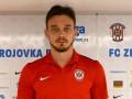 Бывший талант Черноморца продолжит карьеру в Чехии