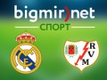 Реал Мадрид - Райо Вальекано - 5:1 Трансляция матча чемпионата Испании
