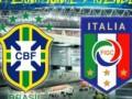 Бразилия – Италия 4:2 текстовая трансляция