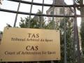Суд в Лозанне частично отклонил апелляцию Зенита
