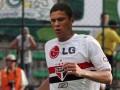 Металлист ведет переговоры о покупке еще одного бразильца