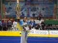 Украинка выиграла чемпионат мира по каратэ