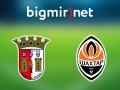 Брага - Шахтер 2:4 Онлайн трансляция матча Лиги Европы