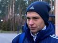 Ореховский: Очень приятно, что в Динамо дают шанс молодым