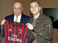 Официально: Милан арендовал игрока Эвертона