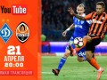 Динамо - Шахтер: трансляция матча чемпионата Украины