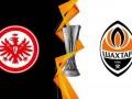 Айнтрахт - Шахтер 0:0 онлайн трансляция матча Лиги Европы