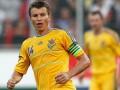 Капитан сборной Украины: Очень обидно, но французы были сильнее