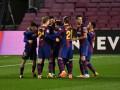 Барселона добыла волевую победу над Реал Сосьедадом