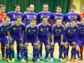 Сборная Украины по футзалу проиграла команде Чехии