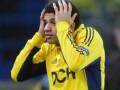 ТОП-10 голов первой части сезона в Украине