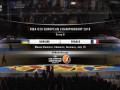 Украина (U-20) – Франция (U-20): видео онлайн трансляция матча ЧЕ