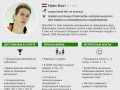 Бисексуальная Ирен Вюст: Героиня десятого дня Олимпиады в Сочи (ИНФОГРАФИКА)