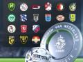Четыре нидерландских клуба намерены судиться за решение отменить чемпионат