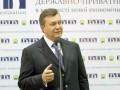 Олимпиада в Карпатах. Янукович поручил определиться с мыслями за три месяца