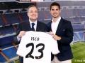 Лучший молодой футболист Европы был представлен фанатам Реала (ФОТО)
