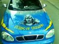 Ультрас Динамо призвали киевлян принять участие в автопробеге перед матчем с Ворсклой