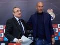 Зидан ушел из Реала из-за разногласий с Пересом по поводу трансферов - СМИ