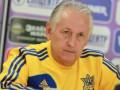 В матче с Литвой Фоменко выпустит на поле дубль