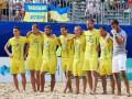 Сборная Украины вышла в финал квалификации на ЧМ-2021 по пляжному футболу