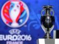 Евро-2016: Турнирная таблица чемпионата Европы