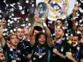 В Суперкубке Европы впервые сыграют команды из одного города