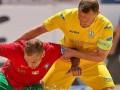 Сборная Украины по пляжному футболу проиграла Португалии в суперфинале Евролиги